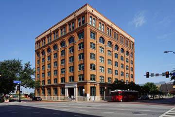 Обследование фасадов кирпичных зданий